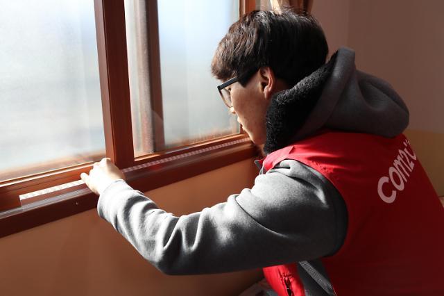 컴투스, 임직원과 함께하는 '따뜻한 겨울나기' 봉사활동 실시