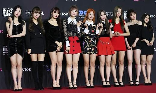 2018 Mnet Asian Music Awards PREMIERE in KOREA