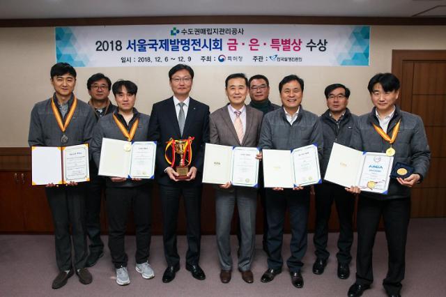 SL공사, 서울국제발명전시회 5년 연속 수상 쾌거