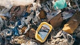 [포토] 쓰레기 수출 국제 망신
