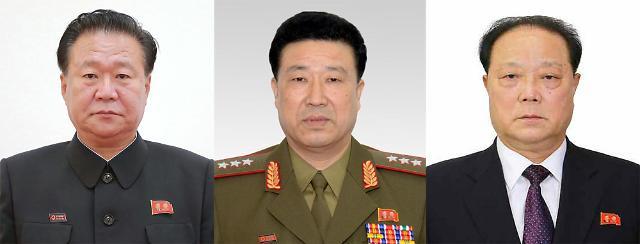 美国制裁崔龙海等三名朝鲜高官