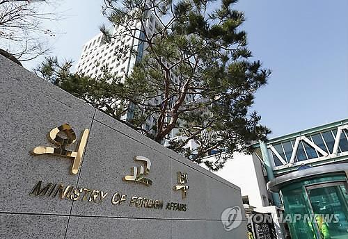 韩外交部拟设中国局处理大中华圈事务