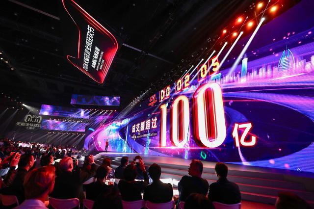"""弃""""黑五""""瞄准""""双十一"""" 中国电商成韩国消费者新宠"""