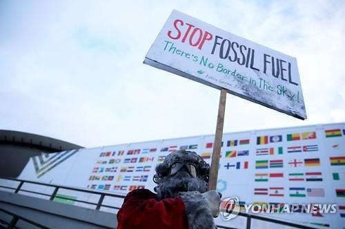 '32조달러' 굴리는 기관투자가들, 기후변화 대응 촉구