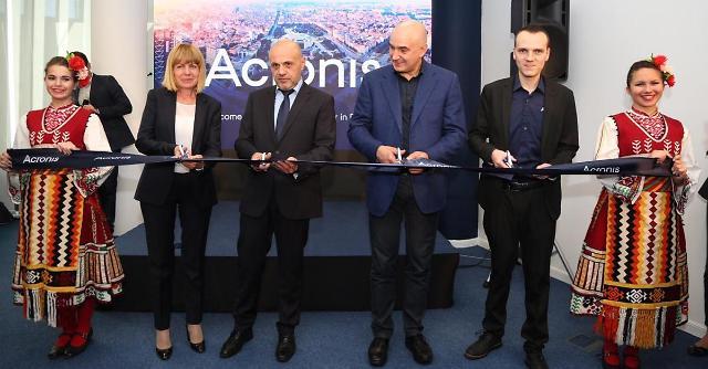 아크로니스, 불가리아에 블록체인 및 AI 기반 R&D 센터 설립