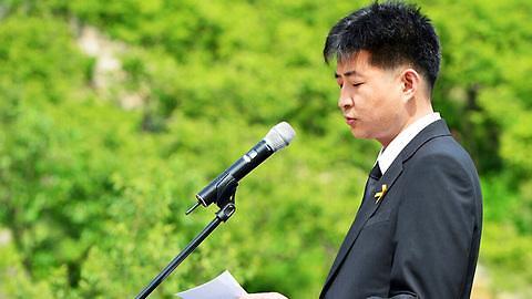 韩国一大学教授侮辱前总统 被罚3万元