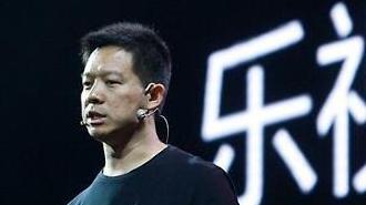 '중국판 테슬라' 창업가, 빚쟁이 전락