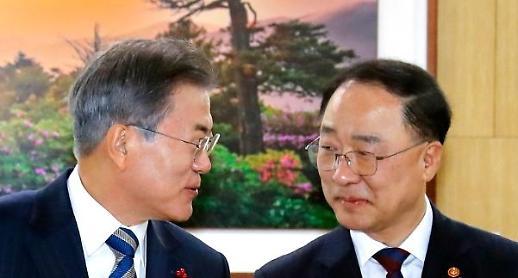 홍남기 號 출범