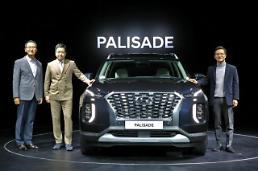 .现代汽车发布首款大型SUV——Palisade.