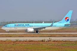 .大韩航空明年起有望提供机舱无线网服务.