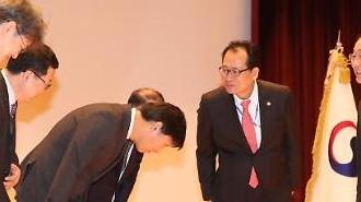 [포토] 취임 감축드립니다~