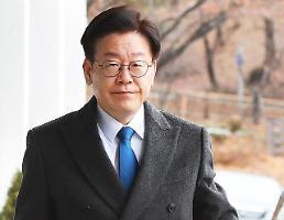 .检方起诉京畿道知事李在明.