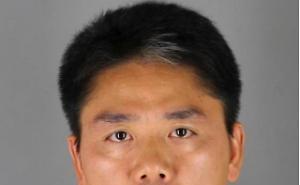 中부자 류창둥, 성폭행 혐의로 30년 징역형 받나?
