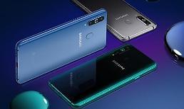 .三星Galaxy A8s在华正式亮相.