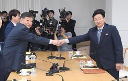 .韩朝手球联队将在德合训备战明年世锦赛.