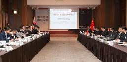 .韩中举行第四次信息通信技术合作战略对话.