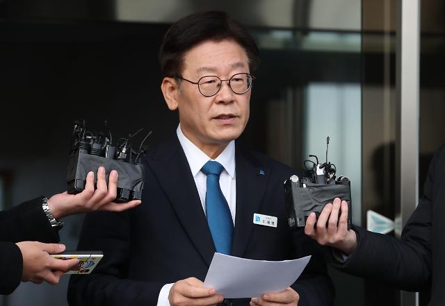 '친형 강제입원' 이재명 지사 기소