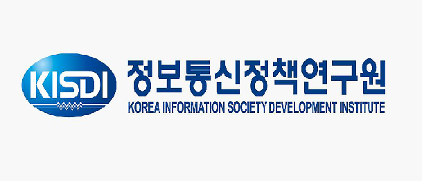 KISDI, '5G와 데이터' 컨퍼런스 13일 개최