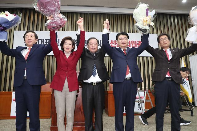 """韩国""""美女议员""""当选最大保守党党鞭 曾因整容落选市长"""