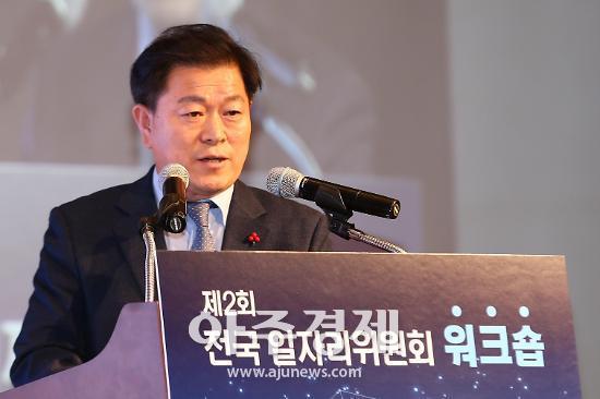 """박승원 광명시장 """"실적 연연않고 시민 삶 바꾸는 일자리 정책 펴겠다"""""""