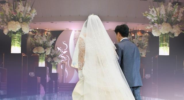 韩逾八成新婚家庭有负债