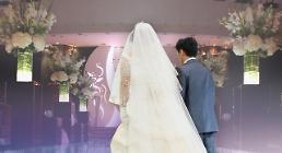 .韩逾八成新婚家庭有负债.