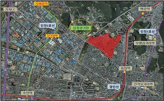 인천도시공사,십정2구역 도시재생 시범사업 본격 착수
