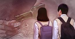 .韩国青少年酒精中毒人数7年间增2.1倍.