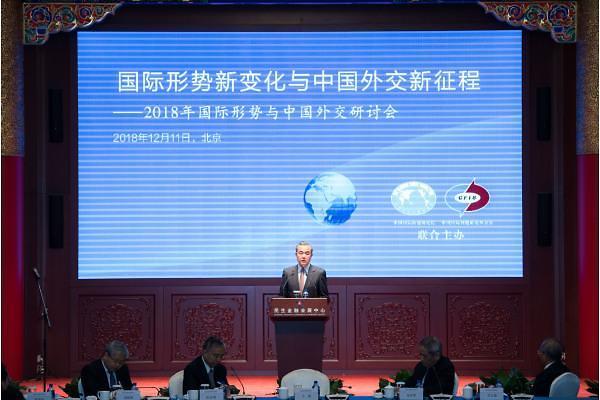 """왕이 """"권익 침해 좌시 안해, 한반도서 中 건설적 역할""""...2018 중국 외교는"""
