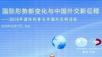 왕이 '권익 침해 좌시 안해, 한반도서 中 건설적 역할'...2018 중국 외교는