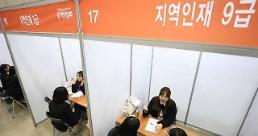 .韩11月就业人口同比增16.5万人 .