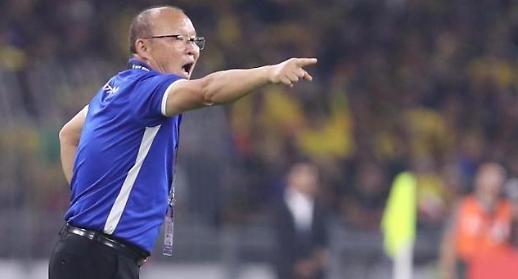 박항서의 베트남, 결승 2차전은 언제?
