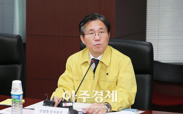 """성윤모 산업부 장관 """"공공기관별 사고재발 방지대책 강도 높게 점검할 것"""""""