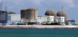 """.韩计划从中俄进口电力 专家:韩国将成""""能源附属国""""."""