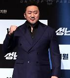 .马东锡当选今年最活跃电影演员 河正宇李秉宪紧随其后.