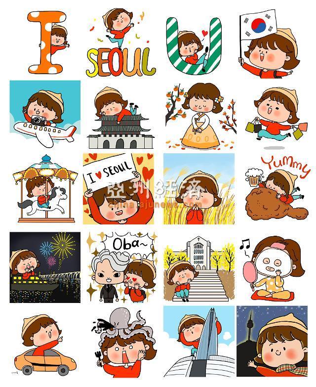 [首尔正在创作中] 卡通形象设计师 哈娜的I.SEOUL.U表情符号