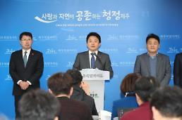 .[AJU VIDEO] 韩国首家盈利医院获批在济州岛建立.