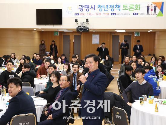 광명시 청년정책 활성화 토론회 열어..다양한 의견 시정 반영