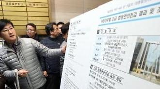 삼성동 대종빌딩 '부실시공' 의혹...철근 훤히 드러난 기둥