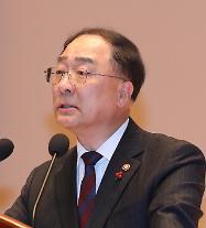 政府、来年会計年度の開始前に生活SOC予算5.5兆ウォン、早期割り当て