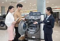 サムスン電子「グランデ」、国内の乾燥機売り上げの70%まで成長