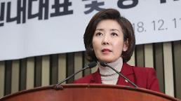 .【比你好看的人,比你努力还比你有才华】 韩国最大保守党女性党鞭了解一下.