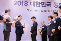 NAVER、2年連続で同伴成長指数最優秀企業賞の受賞