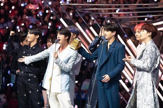 [포토] BTS 대상 등 4관왕