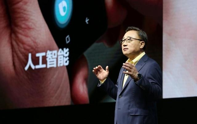 三星电子月末将停运天津手机工厂