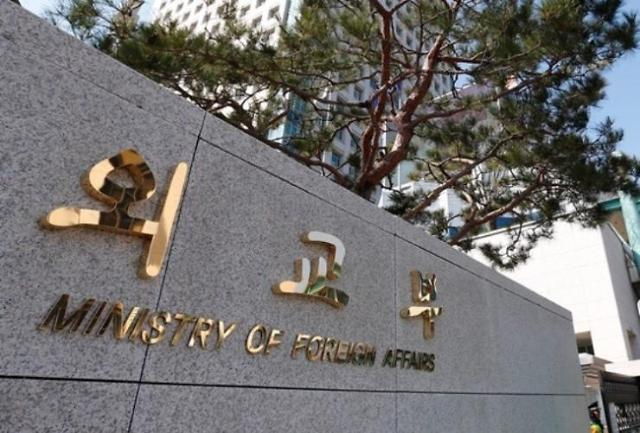 中国青年外交官代表团时隔三年再度访韩