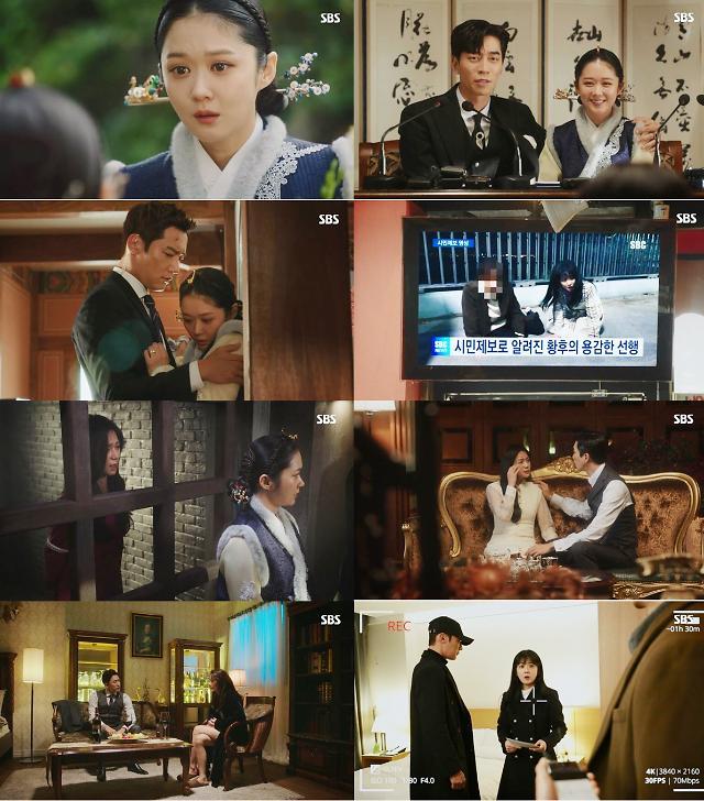 [간밤의 TV] 황후의 품격, 최진혁에게 배신당했나?···역대급 반전 엔딩에 시청률 1위
