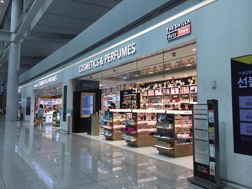 新罗免税店金浦机场店明年初开业