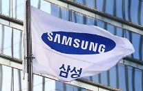 サムスン電子、昨年のR&D投資で世界1位…17兆3000億ウォン