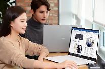 """LG電子、17型超軽量「LGグラム17」予約販売…対話面ノートパソコンの新しい基準提示"""""""